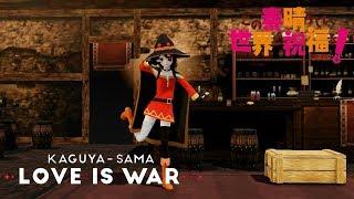 MMDMegumin - Chikatto Chika ChikattsuFujiwara Chika DanceKaguya-sama Love is War EP 3 ED