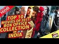 Top 10 2017 Hollywood Movies Collection In India [Explained In Hindi]