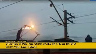 гибель электромонтера на станции Муратовка