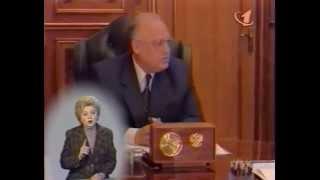 Новости ОРТ 1998