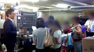 香川県高松市の印刷会社 万成社です。 2014年8月夏休み、小学生が社会科...