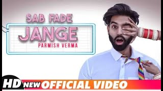 PARMISH VERMA I SAB FADE JANGE (OFFICIAL VIDEO) | Desi Crew | Latest Punjabi Songs 2018