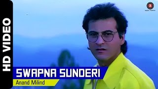Swapna Sunderi Full Video   Mere Sapno Ki Rani (1997)   Sanjay Kapoor & Urmila Matondkar Thumb