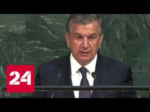 Президент Узбекистана впервые