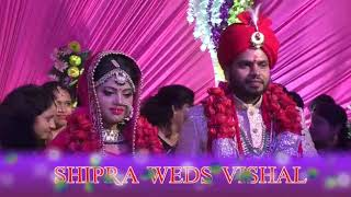 Wedding Teaser | Shipra & Vishal | Blow Up Studio | Patna