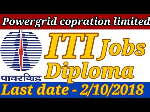 Power grid requirement ।।ITI /diploma. जल्दी किजिये
