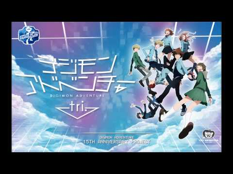 Digimon Digivice 2015 Digimon Tri Butterfly 2015