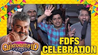 Viswasam FDFS Kola Mass Celebration | Thala Ajith Fans at 1'0 Show Kasi Theatre | Viswasam Pongal