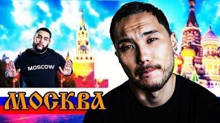 ТОП5 Казахстанцев Покорившие Москву