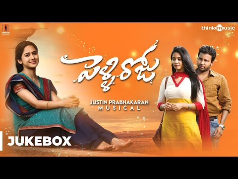 Pelli Roju Official Full Songs | Dinesh,...