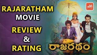 Rajaratham Movie Review And Ratings…. | Neerup Bhandari |  Avanthika Shetty | YOYO Times