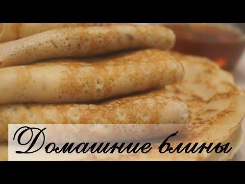 Рецепт блинов: грибной соус с начинкой Видео урок приготовления блинов и начинки