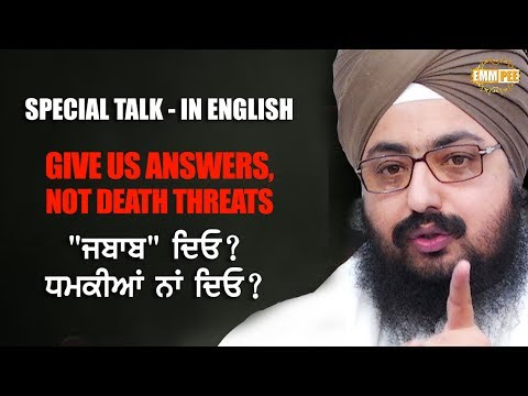 SPECIAL TALK – IN ENGLISH* GIVE US ANSWERS, NOT DEATH THREATS | Dhadrianwale
