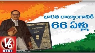 يوم الدستور   الدستور الهند يكمل 66 عاما   BR أمبيدكار   V6 الأخبار
