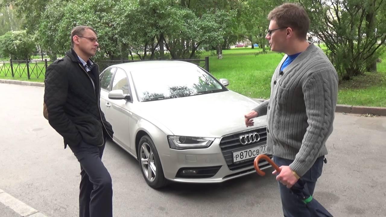 Ауди А4 (Audi A4) тест драйв: обзор интерьер экстерьер и пробмемы