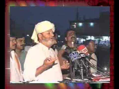 Nawab Mumtaz Ali Khan Bhutto Sewan Jalso Part 3 By...