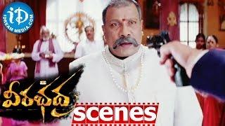 Veerabhadra movie scenes - balakrishna about sayaji shinde character - flashback || tanushree dutta