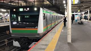 E233系3000番台ヤマU629編成大宮発車