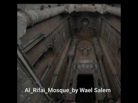 Al_Rifai_Mosque_by Wael Salem