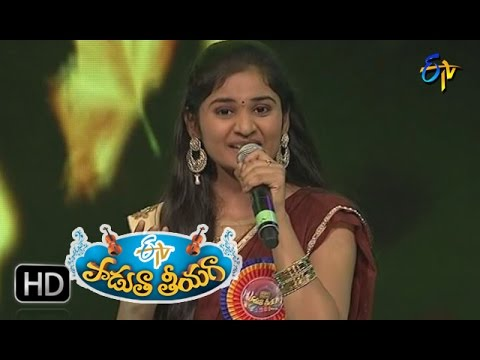 Chinuku Taake | Sai Harika Performance in ETV Padutha Theeyaga | 8th January 2017| ETV Telugu