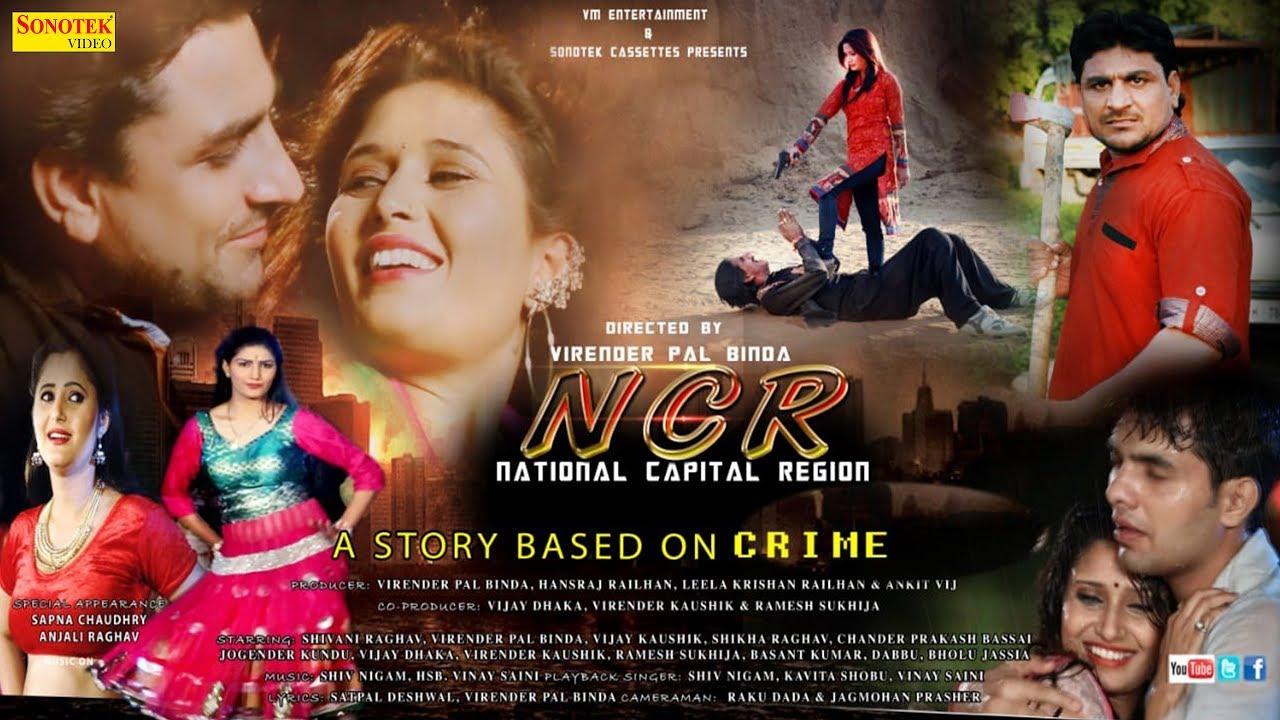 NCR | Haryanvi Full Film | Sapna Chaudhary, Shivani Raghav, Virender Pal| Full Movies 2019 | Sonotek