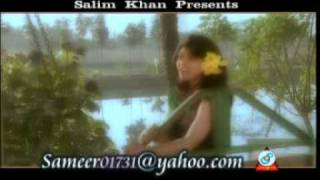 Balam julee Anubhob Kori Bangla Songs