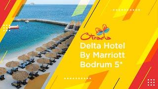 Обзор отеля Delta Hotel By Marriott Bodrum 5 Турция от Otrada tour
