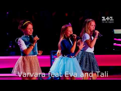 Varvara feat Eva and Tali – Malenkaya devochka