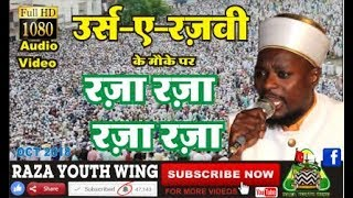 Urs e Razvi 2018 - Shabbir Barkati Sendhwa Oct 2018 | Faiz E Raza