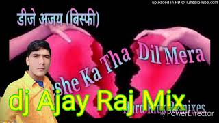 Dj Ajay Raj Hindi Song 2018 free mp4 video download