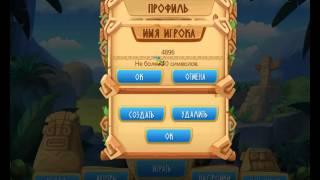 видео Взломщик К Играм Alawar