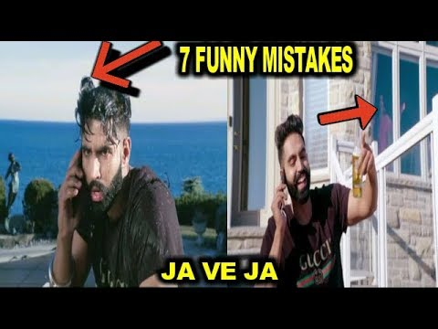 7 FUNNYMISTAKESIN JA VE JA SONG BY PERMISH VERMA