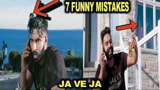 7 FUNNY  MISTAKES  IN JA VE JA SONG BY PERMISH VERMA