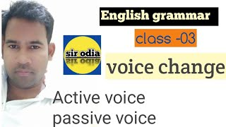 English grammar 3rd class// voice change// Active voice  & passive voice