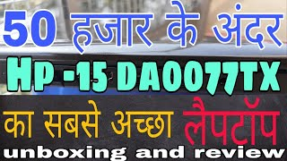 HP 15-da0077tx Laptop || unboxing and full review