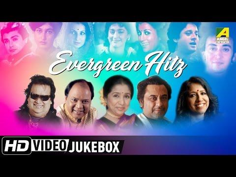 Evergreen Bengali Hit Songs | Top 10 Bengali Superhit Songs