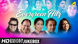 Evergreen Bengali Hit Songs | Top 10 Bengali Superhit Songs