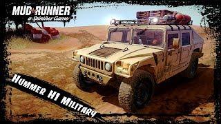 "SpinTires: MudRunner ""Hummer H1 Military"""