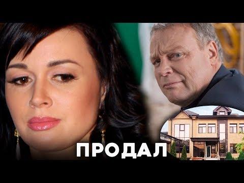 Последние новости: Жигунов резко продал дом, вкотором жилс Анастасией Заворотнюк
