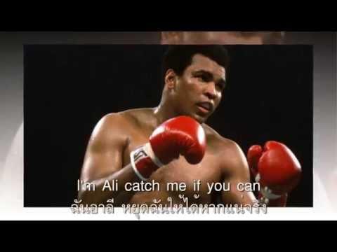 Muhammad Ali ( Black Superman) : Johnny Wakelin