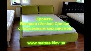 видео Кровать односпальная К1 мягкое изголовье