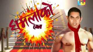 Dhamala  Ko Hamala Rishi Dhamala with Nepalese actor Sunil Thapa (Rate Kaela)
