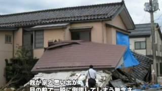 ステップ1 地震列島日本 thumbnail