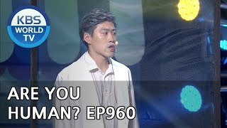 Are You Human? I 니가 인간이니?  [Gag Concert / 2018.08.11]
