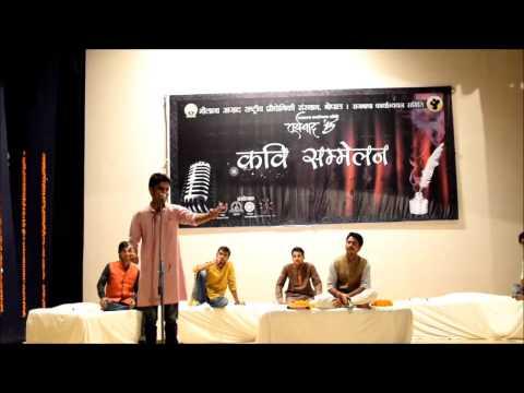 Tooryanaad'15 : Kavi Sammelan Part 7