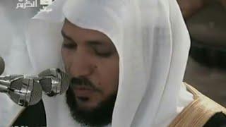 Dört Kabe İmamından Fatiha Suresi