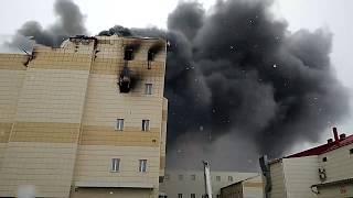 Более 50 человек погибло при пожаре в торговом центре «Зимняя вишня» в городе Кемерово