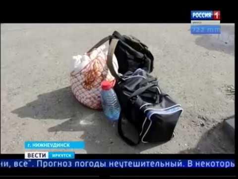 Прогноз погоды в Иркутской области неутешительный. В нескольких районах вода продолжает прибывать