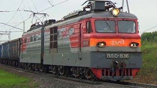 Электровоз ВЛ10 836 с грузовым поездом  подпрыгивающий полувагон