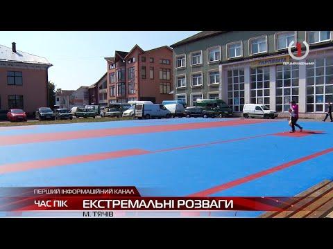 Активне дозвілля: у центрі Тячева оновили майданчик для скейт-парку